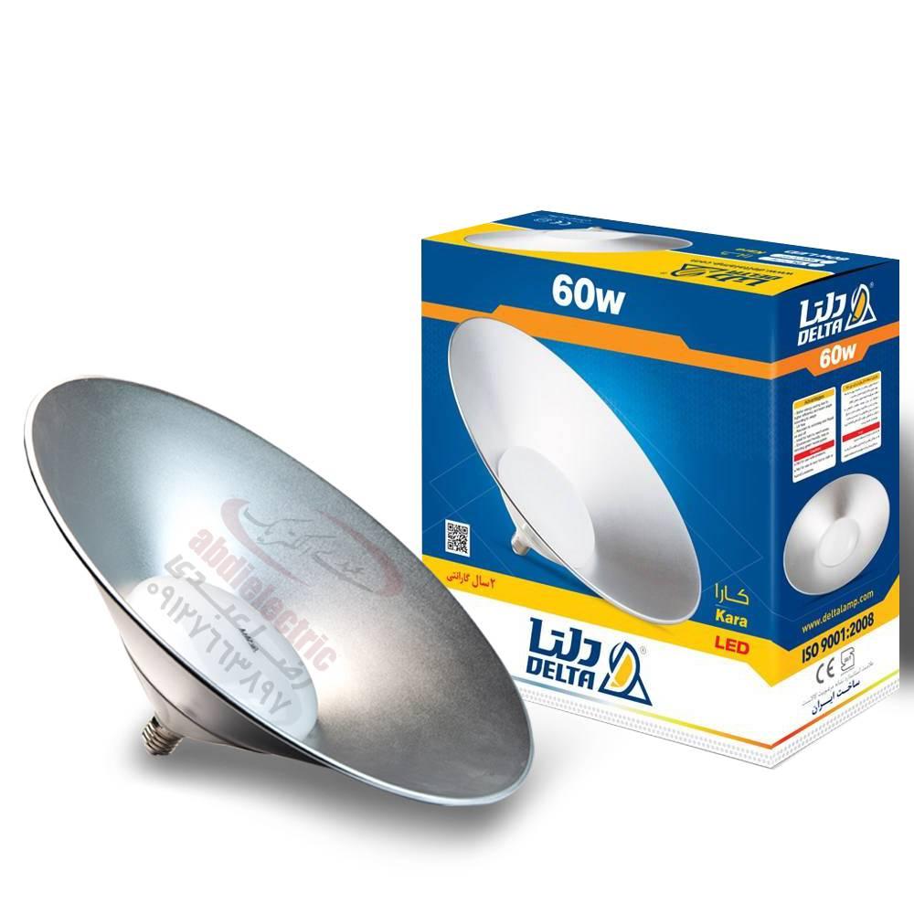لامپ 60 وات دلتاfinal