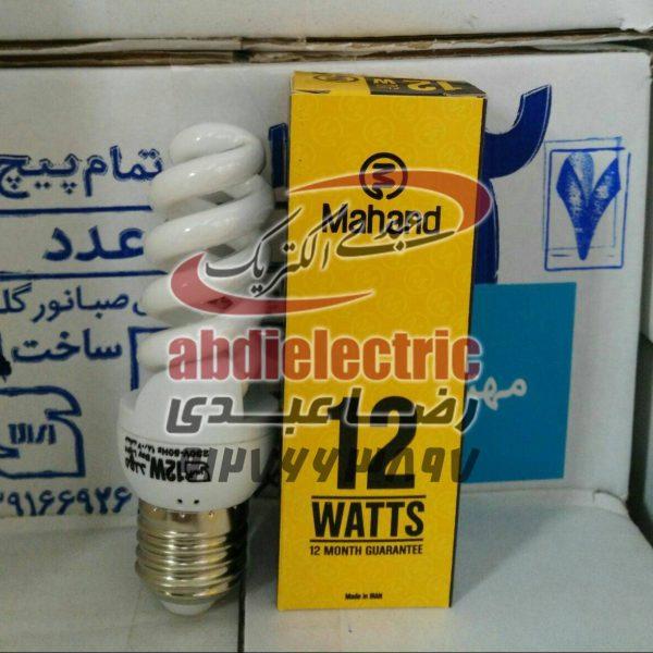 لامپ 12 وات کم مصرف مهتابی برند مهند