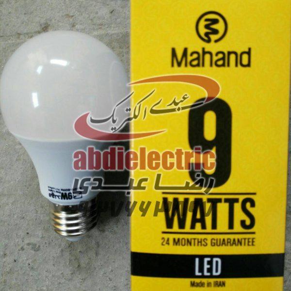 لامپ 9 وات ال ای دی برند مهند