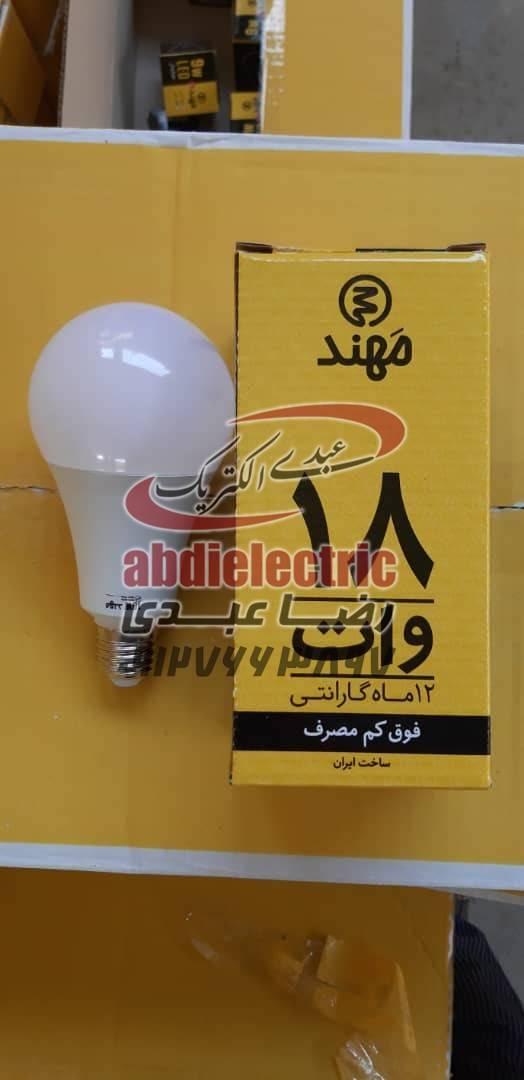 لامپ 18 وات ال ای دی برند مهند