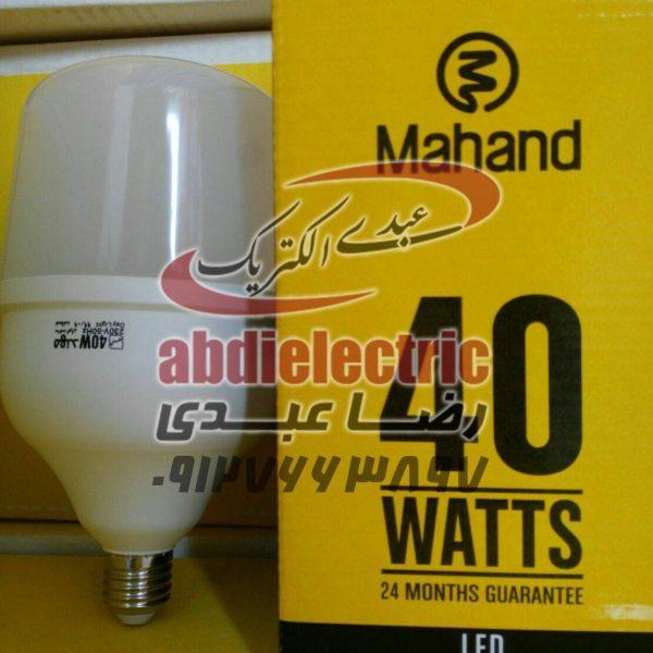 لامپ 40 وات ال ای دی برند مهند