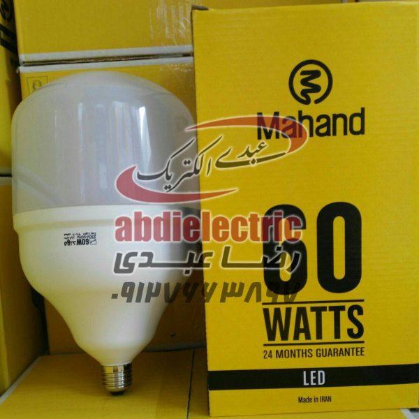 لامپ 60 وات ال ای دی برند مهند
