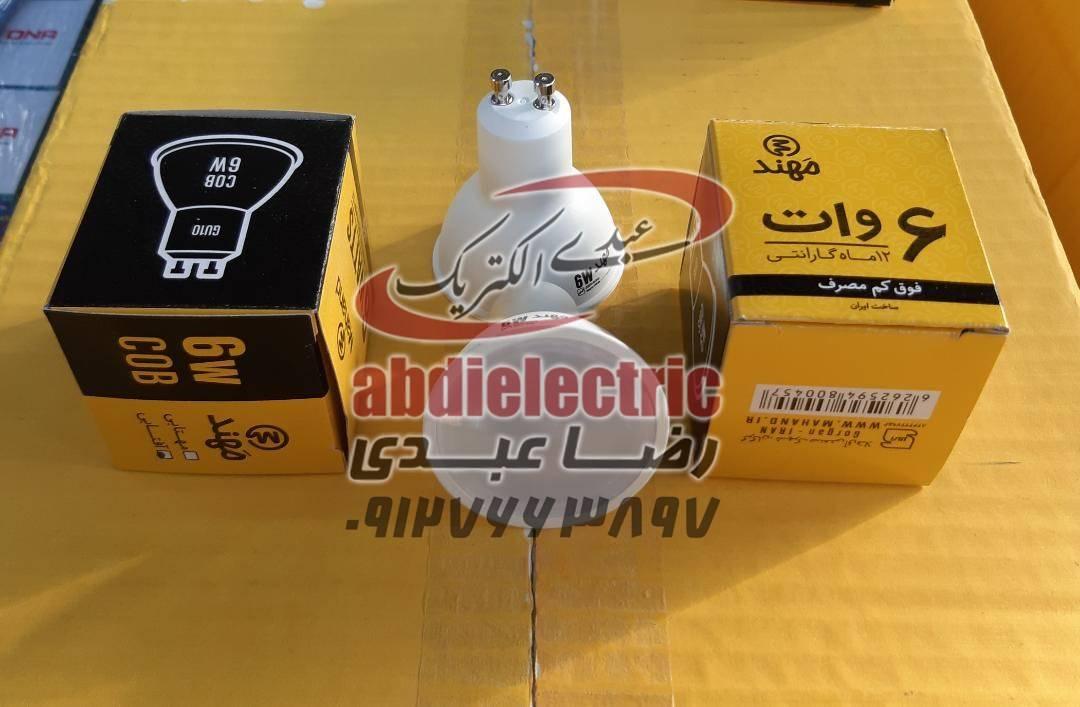 لامپ هالوژن استارتی 6 وات برند مهند