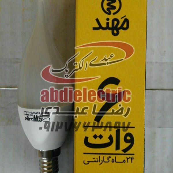 لامپ 6 وات اشکی برند مهند