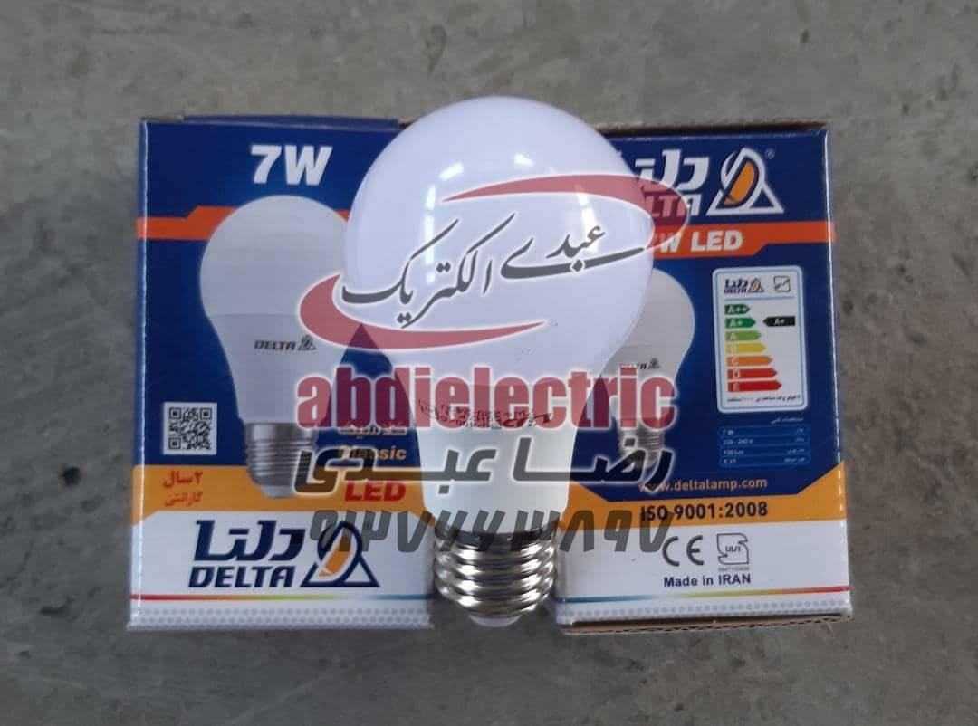 لامپ 7 وات ال ای دی برند دلتا