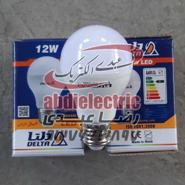 لامپ 12 وات ال ای دی برند دلتا