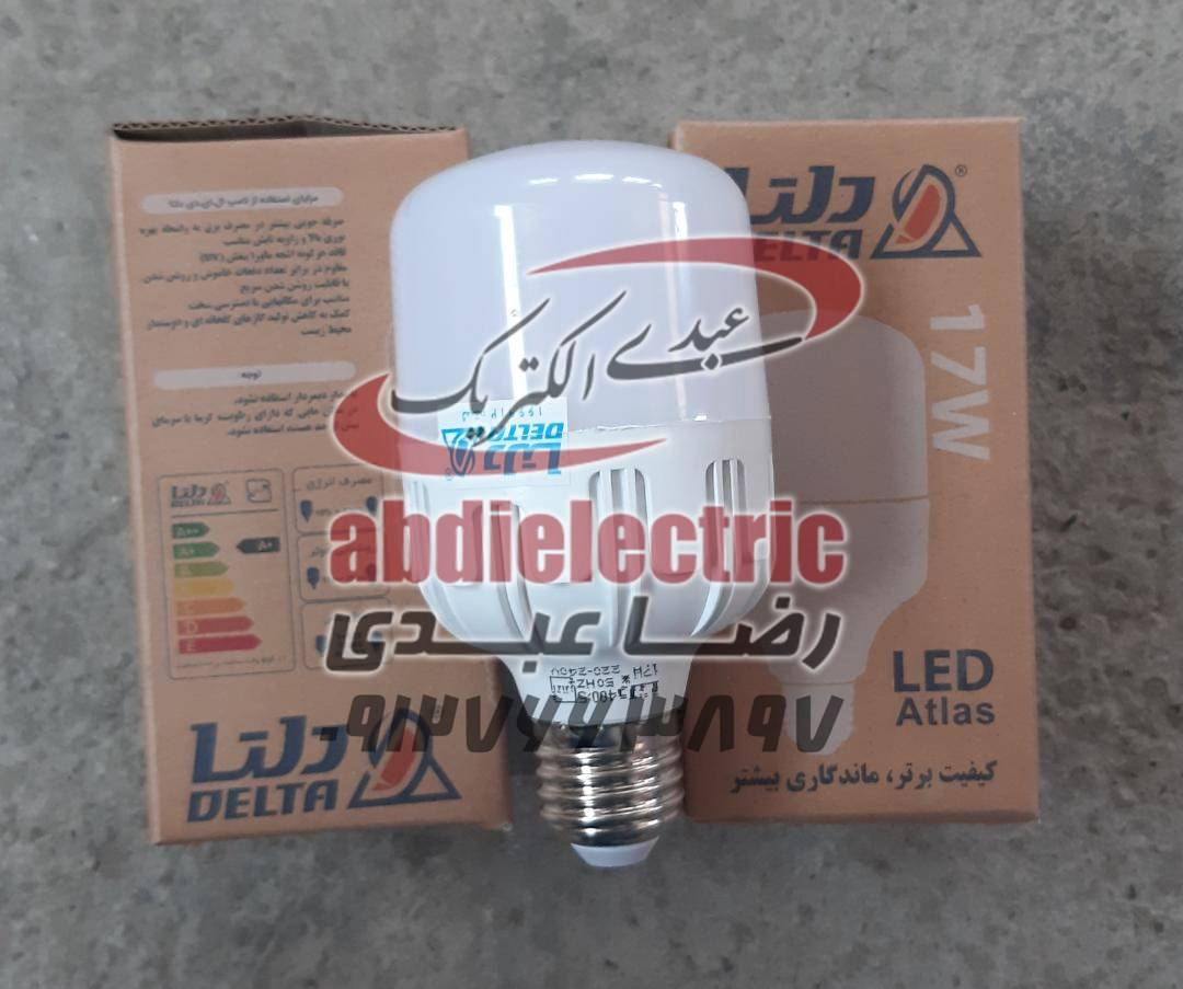 لامپ 17 وات ال ای دی برند دلتا