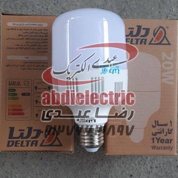 لامپ 30 وات ال ای دی برند دلتا