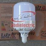 لامپ 40 وات ال ای دی برند دلتا