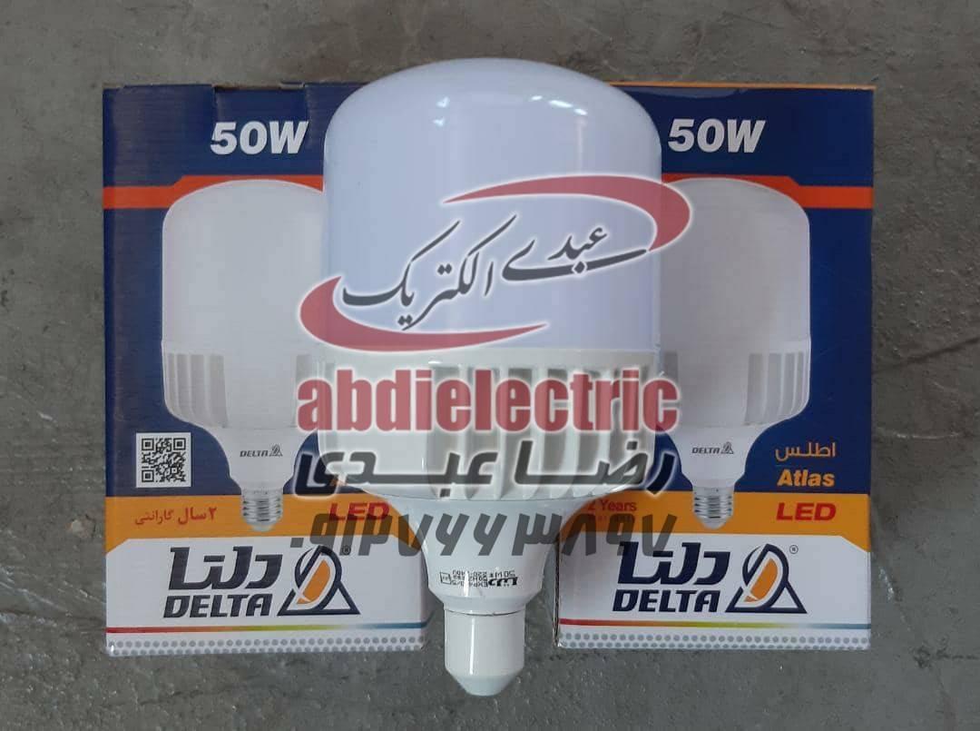 لامپ 15 وات ال ای دی برند دلتا