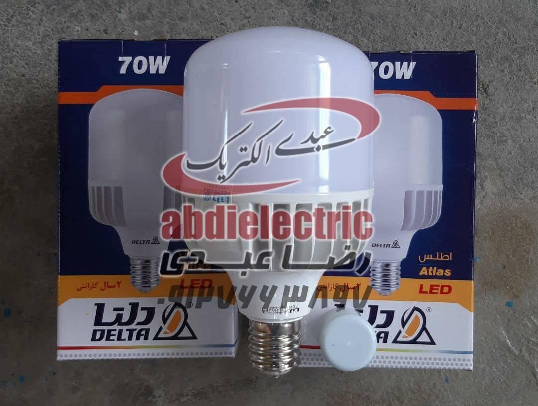 لامپ 70 وات ال ای دی برند دلتا