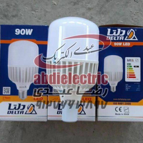 لامپ ال ای دی 90 وات برند دلتا