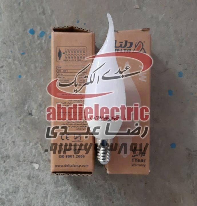 لامپ 7 وات اشکی برند دلتا