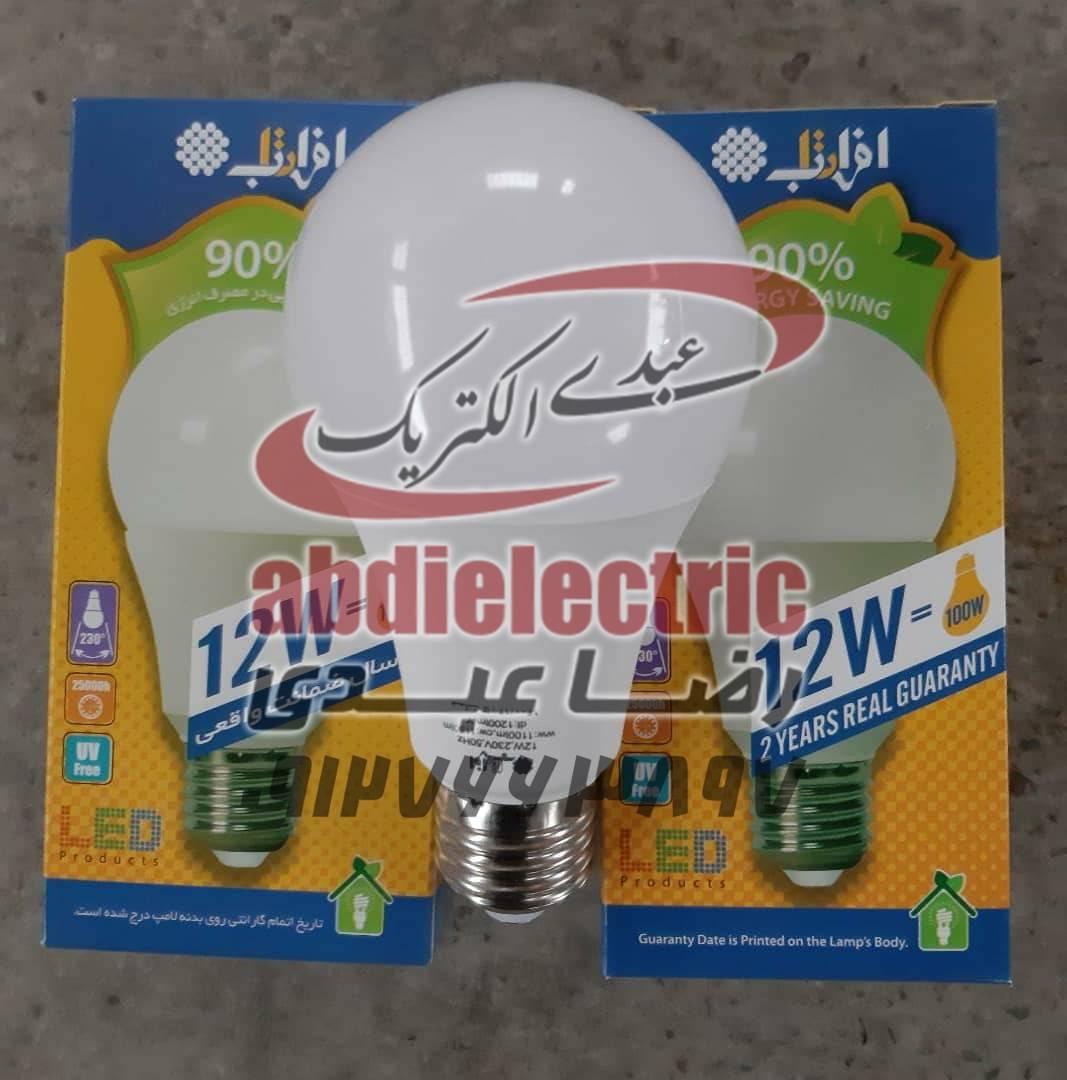 لامپ ال ای دی 12 وات برند افراتاب