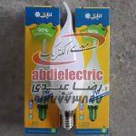 لامپ ال ای دی 7 وات اشکی برند افراتاب