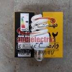 لامپ کم مصرف 12 وات برند مهند