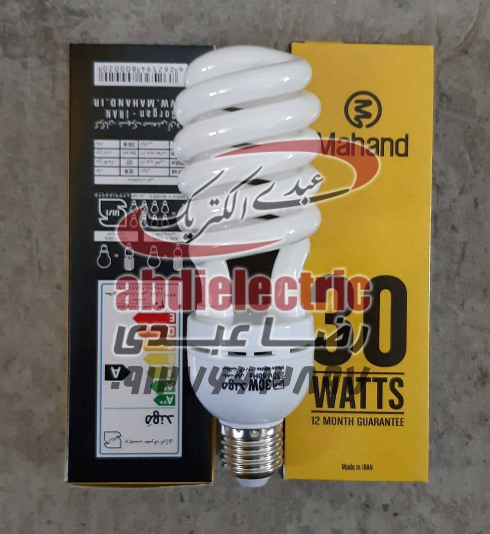 لامپ کم مصرف 30 وات برند مهند