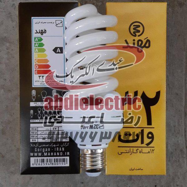 لامپ کم مصرف 32 وات برند مهند