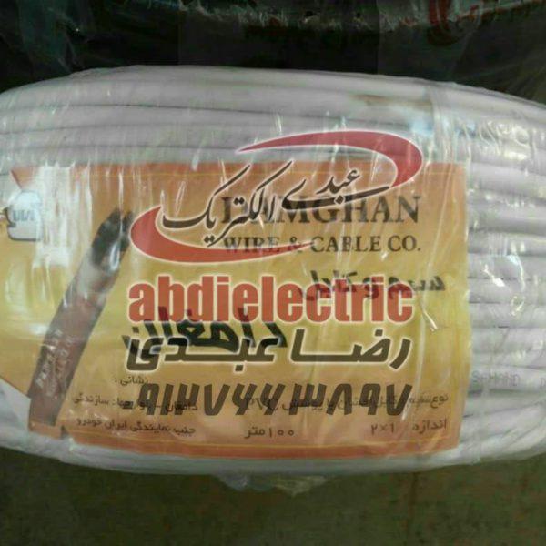 کابل سفید 0.75*2 برند سهند دامغان