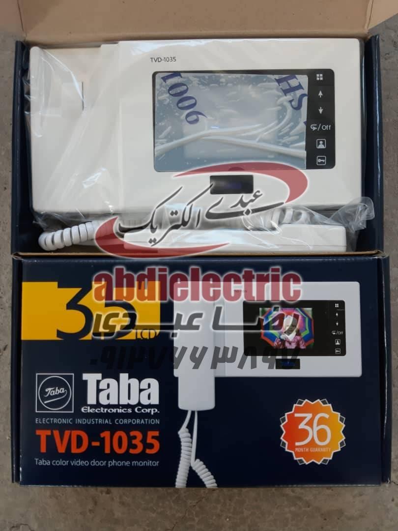 گوشی تصویری 1035 برند تابا