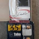 گوشی تصویری 1040 برند تابا
