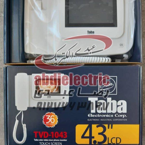 گوشی تصویری 1043 برند تابا