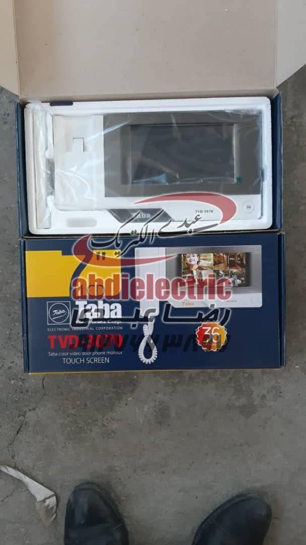 گوشی تصویری 3070 برند تابا