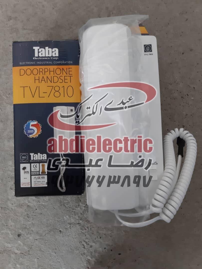 گوشی تصویری 1070 برند تابا