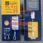 گوشی صوتی 633 برند تابا 4و6 سیم