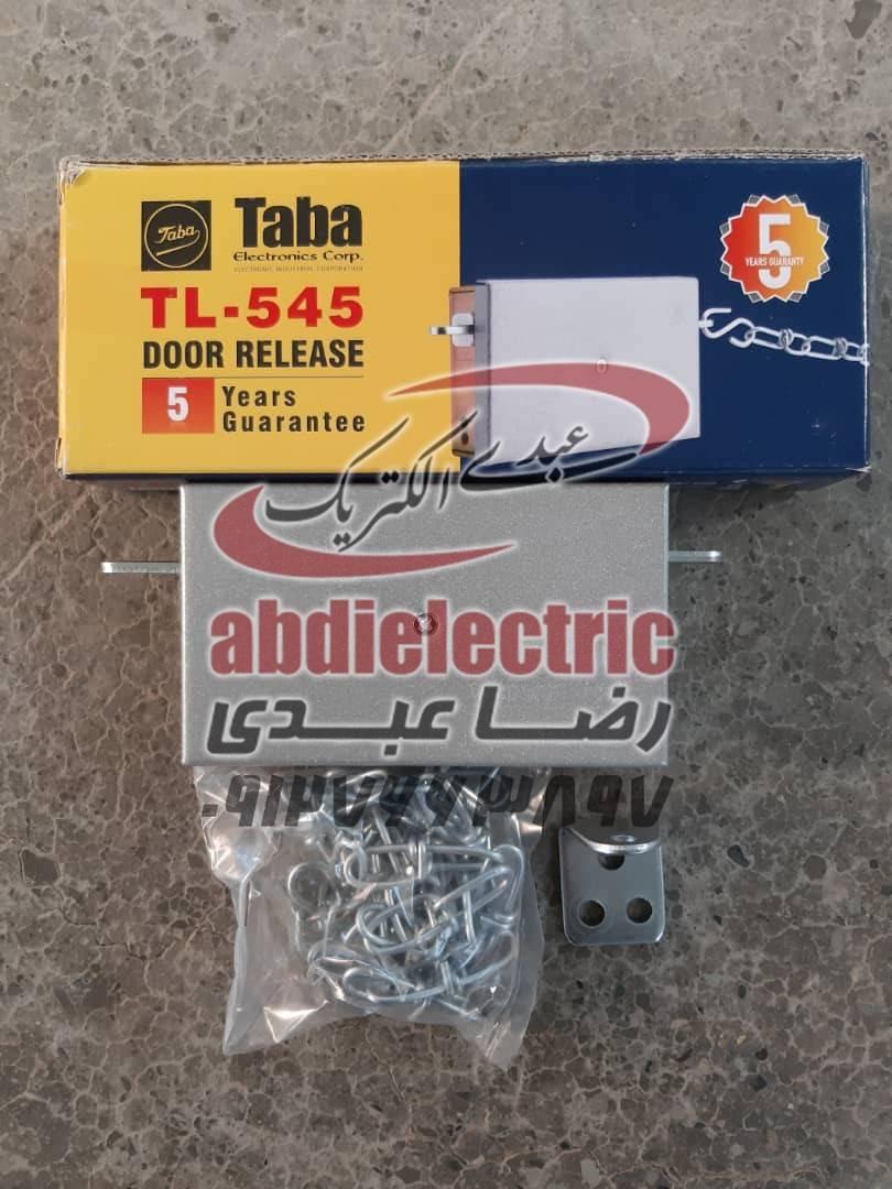 قفل برند تابا 545