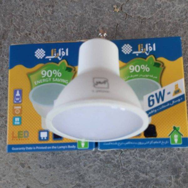 لامپ هالوژن 6 وات برند افراتاب