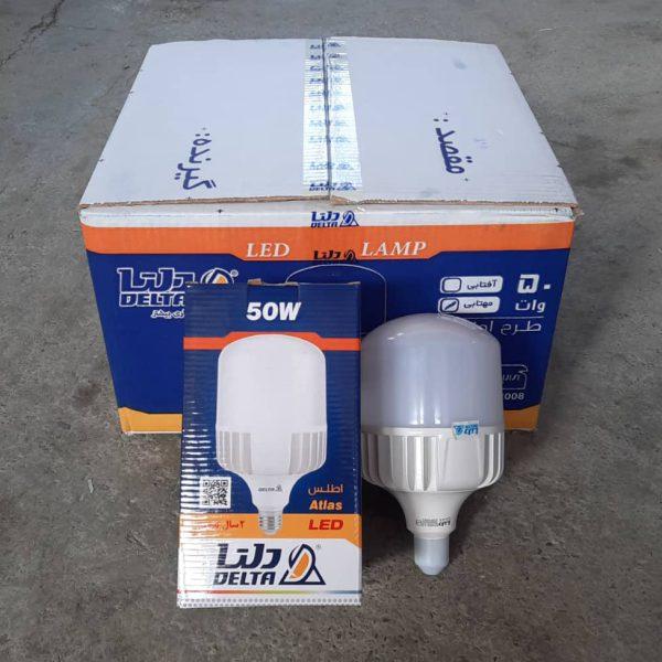 لامپ 50 وات ال ای دی برند دلتا