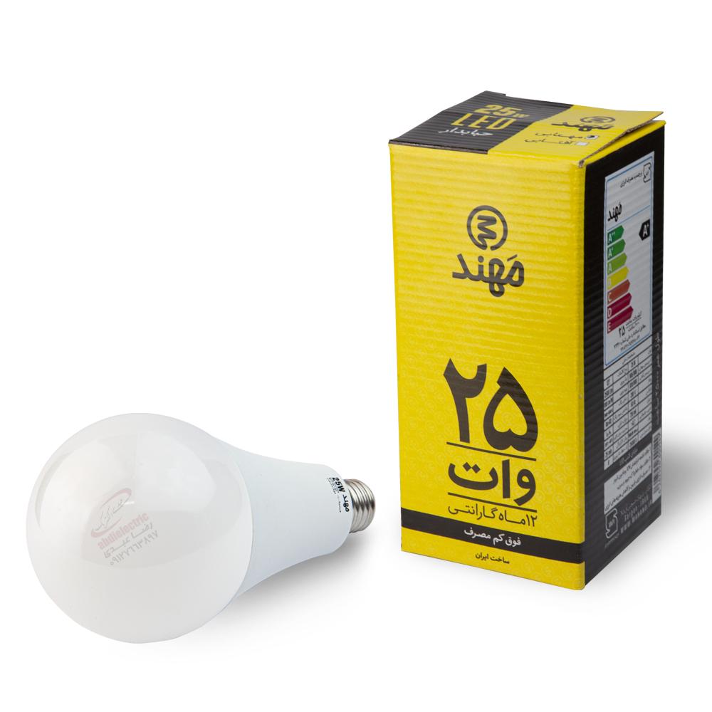 lamp 25 wat mahand 1